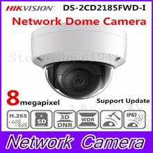 2017 HiK New Released 8MP H.265 HD Network Dome Camera DS-2CD2185FWD-I 3D DNR Bullet Camera 3840 * 2160 Resolution IK 10 IP 67