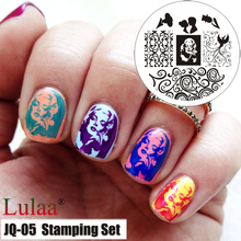 10 Style Designs Available Stamping Plate Lace Starfish & Shell Negative Space Leaves Flowers Animals Nail Template Manicure Art
