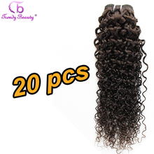 Large Quantity Discount Sales 20 Piece Soft Kinky Curly Dark Brown Weave 6A 20pc Sale Whole Sale Price Dark Brown Weave #2 Color