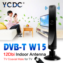 YCDC Digital TV Antenna 12dbi Booster Black Antennas Aerial with Extension Cable For DVB-T TV HDTV Terrestrial Receiver(China)