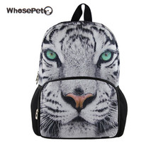WHOSEPET White Tiger Nice Rucksack Animals Printed Shoulder Bag Stylish Schoolbags for Children Boys Girls Kid's Travel Satchel