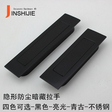 Black door handle modern sliding door, sliding door handle hidden drawer hidden dustproof cabinet hardware concealed handle