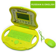 English Russian Language Learning Computer Tablet For Kids Interactive Educational Baby Toys Laptop Enfant Juguetes Educativos!!