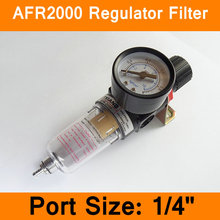 "AFR2000 Air Filter Port 1/4"" Pneumatic Parts Air Filter Accessory Source Treatment Unit Oil Water Separation with Pressure Gauge"