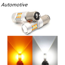 2Pcs Dual Color Bay15D 1157 2357A 28-SMD Amber LED Switchback Turn Signal Light Bulb T25 3157 2835 Yellow and White Reverse Lamp