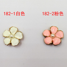 18*18MM Mobile phone jewelry white pink enamel pendants small flower button hair accessories, DIY alloy metal fittings wholesale