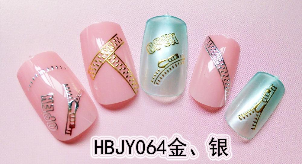 HBJY064
