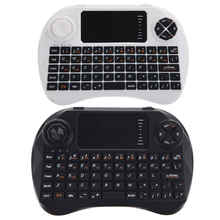 New Fly Air Mouse 2.4G Mini Wireless Keyboard / Mouse DPI Adjustable Touchpad Remote For PC Notebook Android TV Box White/Black