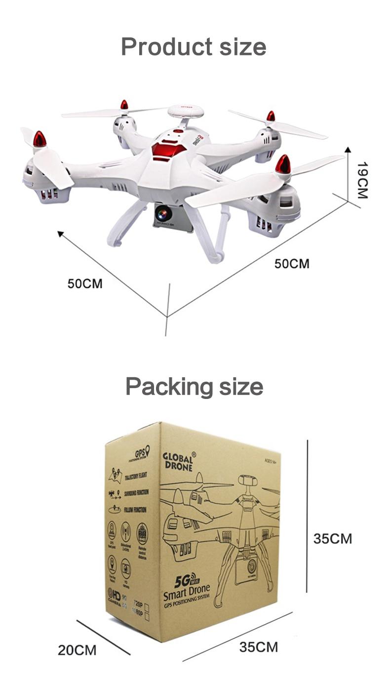 X183 Dual GPS Drone Follow me (19)