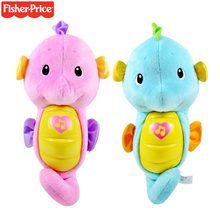 Original Fisher Price Baby Musical Toys Seahorse Appease Seahorse Stuffed Animal Hippocampus Plush Doll Fisher Baby Toys(China)