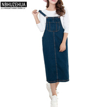 Plus Size Women Clothing Denim Suspender Skirt Long 2017 Hot Sale Korean Style Casual Straight Women Jean Skirts 4XL QZ625