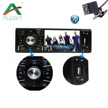 1 DIN Car Multimedia Player with 4 inch HD Digital Screen Bluetooth FM Radio MP3 MP4 Player Reverse Image SD USB Charger(China)