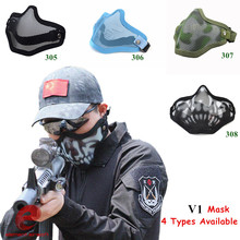 Airsoft Mask V1 Metal Wire Mesh Half Face Protection Hunting Tactical Strike Masks Paintball Accessories 4 Types to select