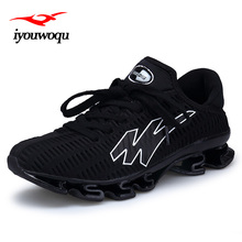 Buy Brand design blade running shoes men 2017 New Arrivals Cushioning Breathable outdoor sports man shoes large size sneakers for $27.57 in AliExpress store