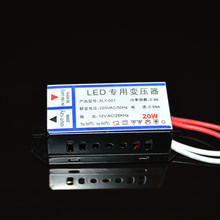 AC 220V to AC12V Electronic Transformer 20W Power Supply for AC 12V MR11 MR16 Spotlight Light Cup Can Drive 5W LED