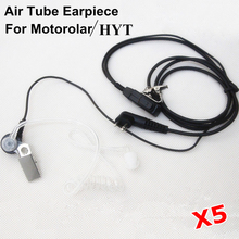 XQF 5pcs Air Tube Earpiece for Motorola GP2000 GP88 GP88S  CP200 HYT TC500 TC600 Two Way Radio