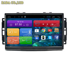 Newest 1024*600 9 inch Quad Core Android 4.4 Car Radio for Chrysler 300C Old With Bluetooth 16GB Nand Flash 3G Wifi free map