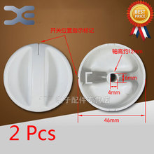 2Pcs Microwave Oven Timer Microwave Spare Parts Oven Knob Shaft Height 12mm For Galanz LG Etc.(China)
