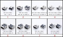 Free shipping 80pcs/lot 8models Mini USB connector B type 5pin SMT/DIP USB socket female jack 2.0