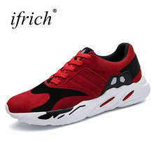Best Selling Sport Shoes Men Spring Run Shoes Men Brand Leather Athletic Footwear Lace Up Low Price Rubber Athletic Trainers(China)