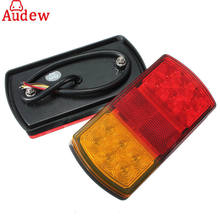 2PCS 5.11Inch Trailer Truck Ute Bus Stop Rear Tail Indicator Light Waterproof Side Light and Stopping Warning Lamp(China)