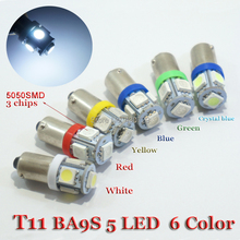 10PCS T11 BA9S T4W 363 Cold White Red Green  Yellow crystal blue LED 5050 SMD Car Styling Wedge Side Light Lamp Bulb 12V