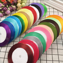 6 mm 25 yards of beautiful silk ribbon 20 m for DIY decoration wedding decoration Ribbon gift packaging products
