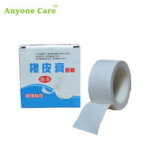 2PCS/LOT Medical plaster 2cm*300cm breathable cotton tape sticky good anti-sensitive chapped hand foot crack medical tape(China)