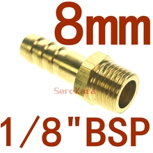 "LOT 5 Hose Barb I/D 8mm x 1/8"" BSP Male Thread Brass coupler Splicer Connector fitting for Fuel Gas Water"