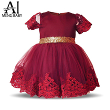 Ai Meng Baby Kids Dresses For Girls Party Wear Children's Costume Girl 6 7 8 Years Birthday Dress Pageant Wedding Easter Gowns