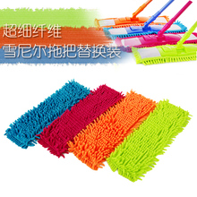 Chenille mop head with thicker durable rag