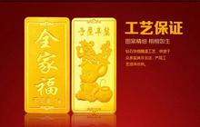 5g Pure Gold Bullion 99.99 Fine Pure Gold bar Gold Coin Chinese 12 Zodiac investment gold optional gift present