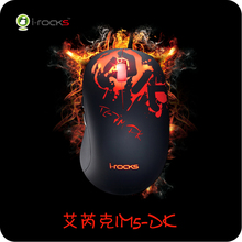I-ROCKS/ g IM5-DK clan LOL Ai Rui special limited edition breathing lamp backlight side key mouse game