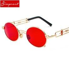 e25f9412a3d52d SIMPRECT Steampunk Petit Ovale lunettes de Soleil Femmes 2018 Rétro En  Métal De Mode UV400 Soleil Lunettes Vintage Marque .