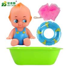 BEI JESS Baby Bath toy 4Pcs soft rubber floating swim ring squeeze children beach bathroom toys random color