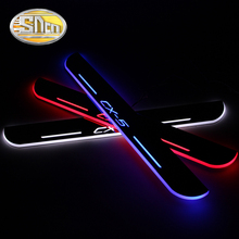 SNCN Waterproof Acrylic Moving LED Welcome Pedal Car Scuff Plate Pedal Door Sill Pathway Light For Mazda CX-5 CX5 2013 - 2016