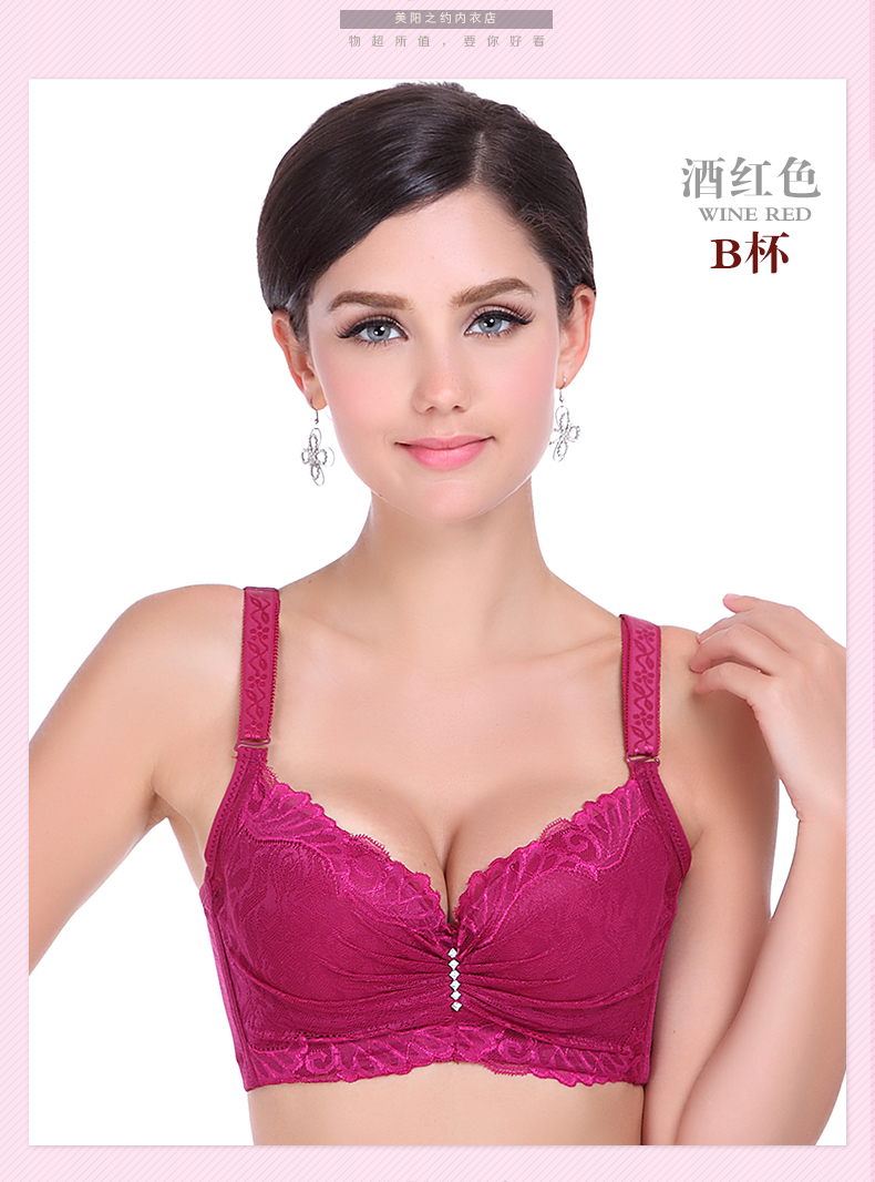17 hot! 3/4 cup lace push up bra summer style large size sexy women underwear thin section cup C cup D cup E bra for women 1
