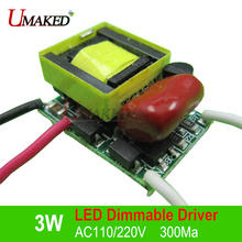 3W AC110/220V led Dimmable Driver, 300Ma leds transformer, Power supply for E27 B22 Diy dimmable lamp