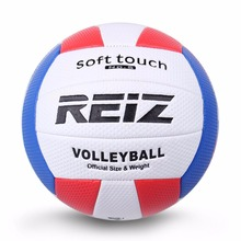 Soft Touch PU Leather 5# Volleyball Ball Outdoor Indoor Training Competition Standard Volleyball Ball For Students Free Ship(China)