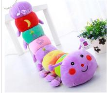 2016 110 cm 160cm Baby Toys Colorful Caterpillars Millennium Bug Doll Plush Toys Large Caterpillar Pillow Doll toys
