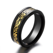 Black gold ring carbon fiber dragon ring jewelry men ring stainless steel domineering dragon ring