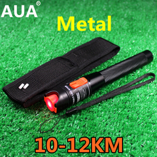 The wholesale price 10mW Visual Fault Locator Fiber Optic Cable Tester 10-12KM Test Laser Product