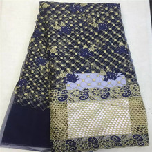 New Swiss wedding tulle lace African french net Embroidered lace fabric 5 yards per piece with shine stones beads E01-06