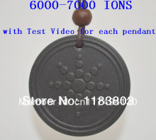 free shipping  Quantum Scalar Energy Pendant 6000 - 7000 ions with Test Video most powerful sunflower negative ion high power