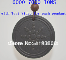 free shipping Quantum Scalar Energy Pendant 6000 - 7000 ions with Test Video most powerful sunflower negative ion high power(China)
