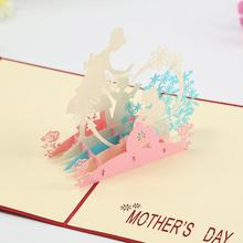 New arrival lovely  MOM and SON 3D greeting paper card with Envelope for mothers' day best gift to your mom