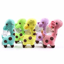 2017 New Cute Plush Giraffe Soft Toys Animal Dear Doll Baby Kids Children Birthday Gift 22626(China)