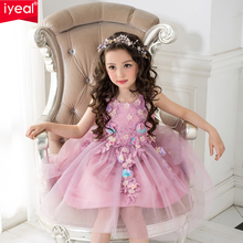 IYEAL Princess Girl Dresses for Wedding and Party 2017 Brand Kids Costume Purple Sleeveless Floral Robe Mariage for Girls