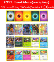 New GX 324Pcs English Game Card Figure Sun Moon & Evolution Anime Japan Charizard Cartes Trading Cards Paper Toy Kids Bset Gifts