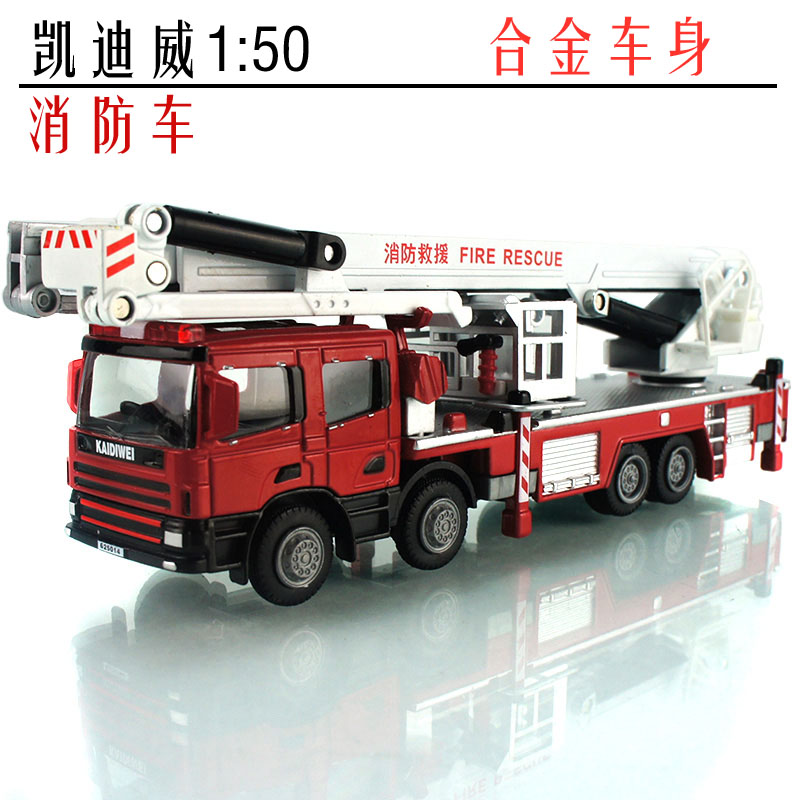 Throngs fire control rescue scaling ladder alloy model car toy 40cm<br><br>Aliexpress